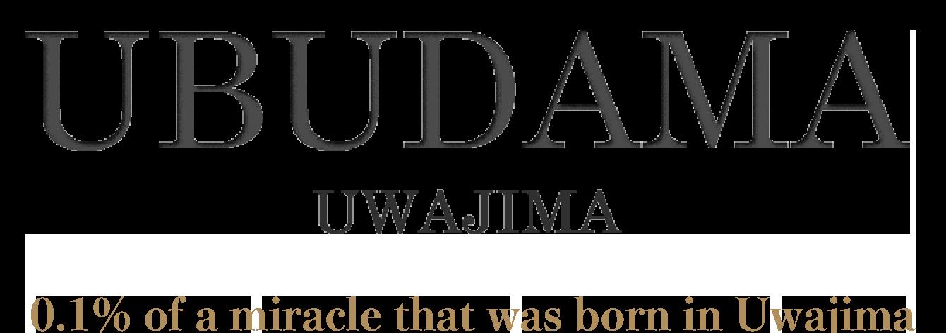 UBUDAMA UWAJIMA 宇和島で生まれた0.1%の奇跡